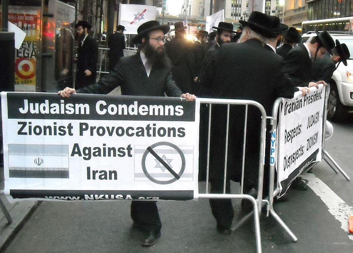 Israel is a political entity that does not represent Judaism or the Jewish people.
