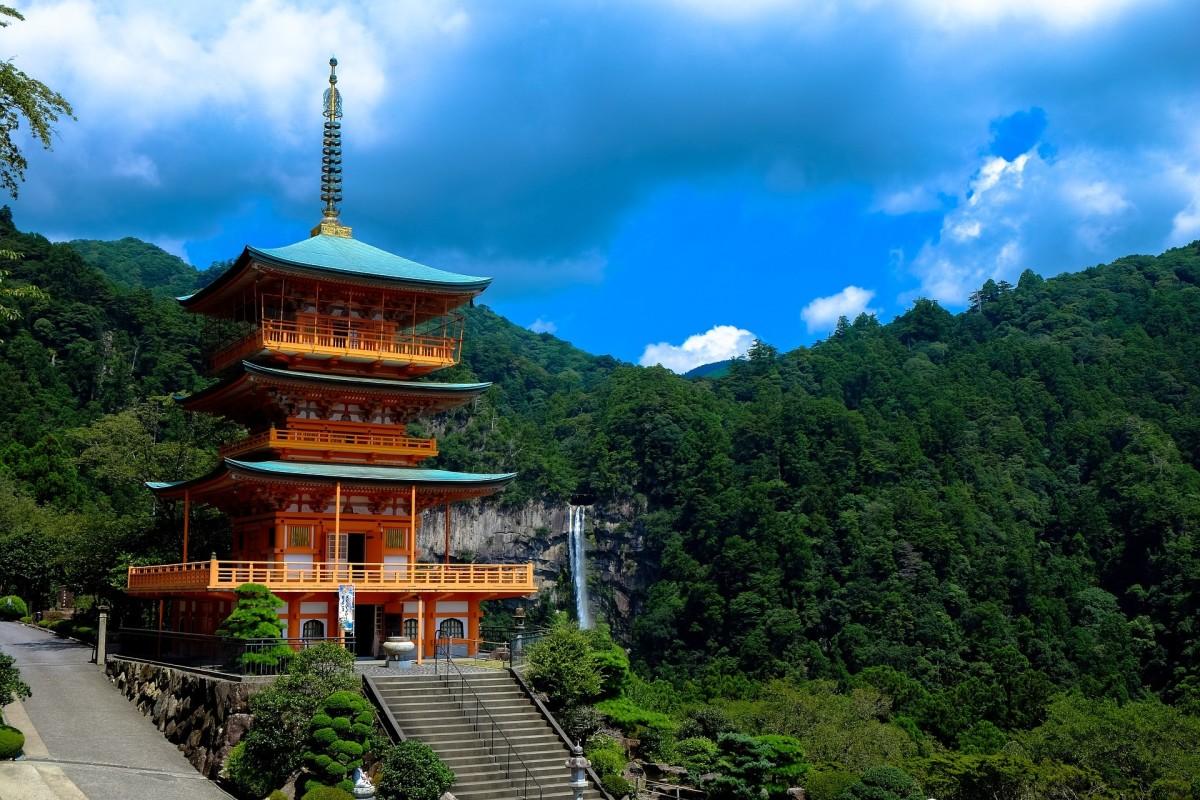 Japan Country of Rising Sun