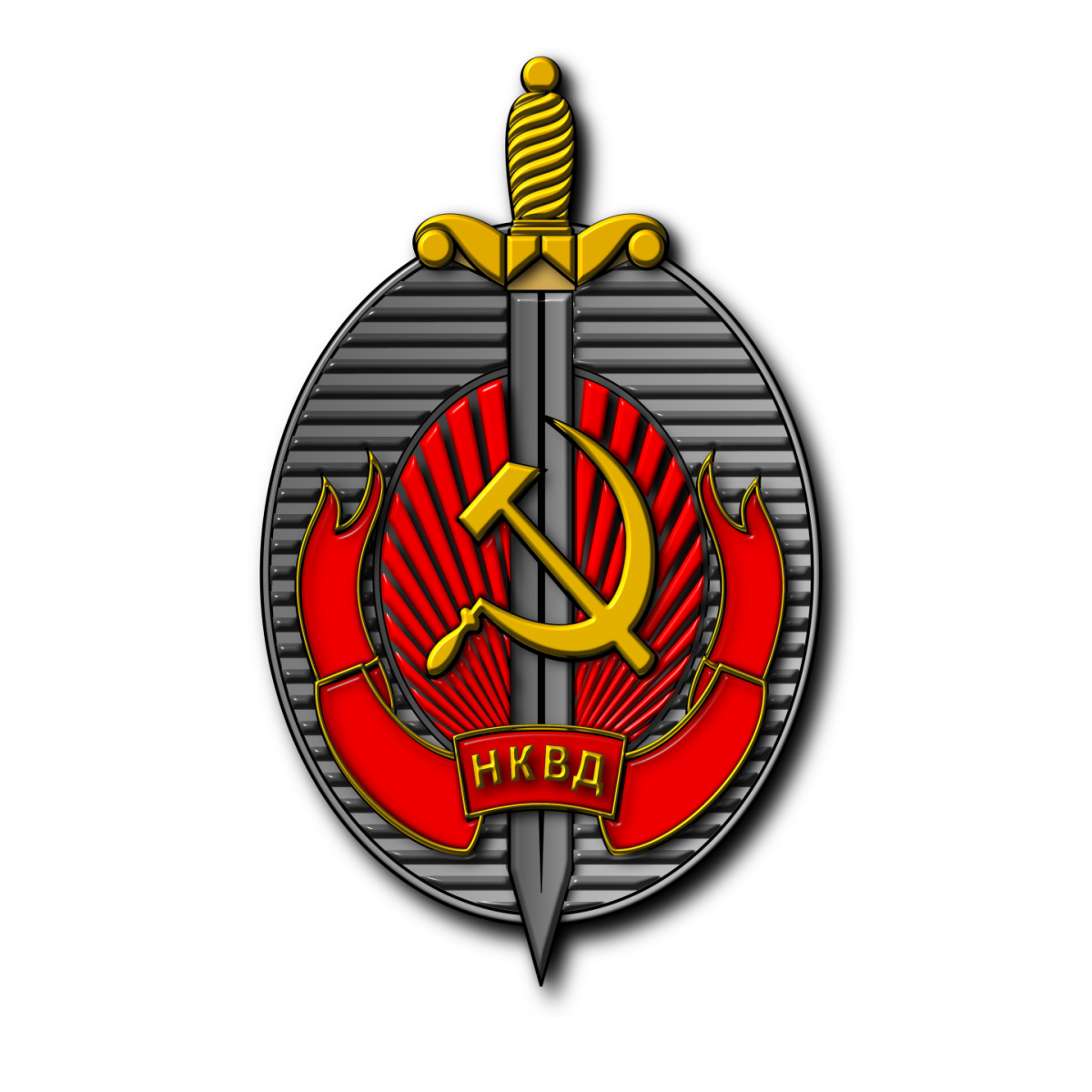 The responsibility of the NKVD was to ensure the internal security of the Soviet Union and it systematically ensured it through massive political repression and authorized murders of many thousands of politicians and citizens.