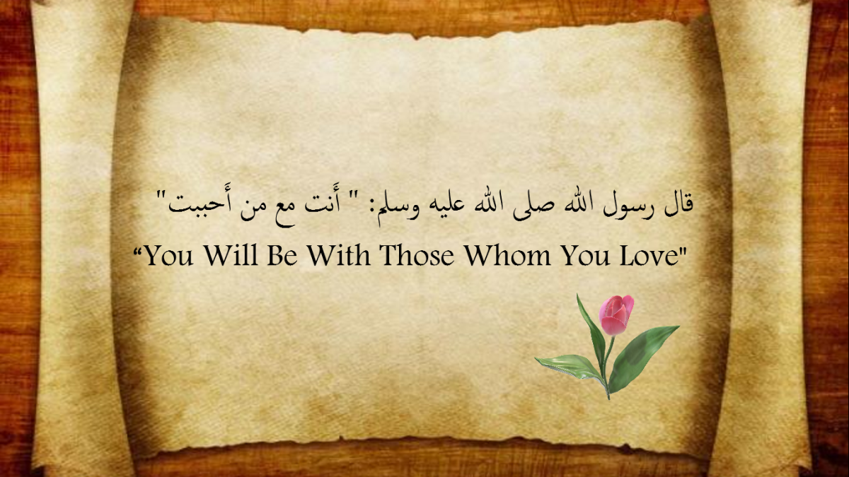 hadith-you-will-be-with-those-whom-you-love-explanation-and-benefits