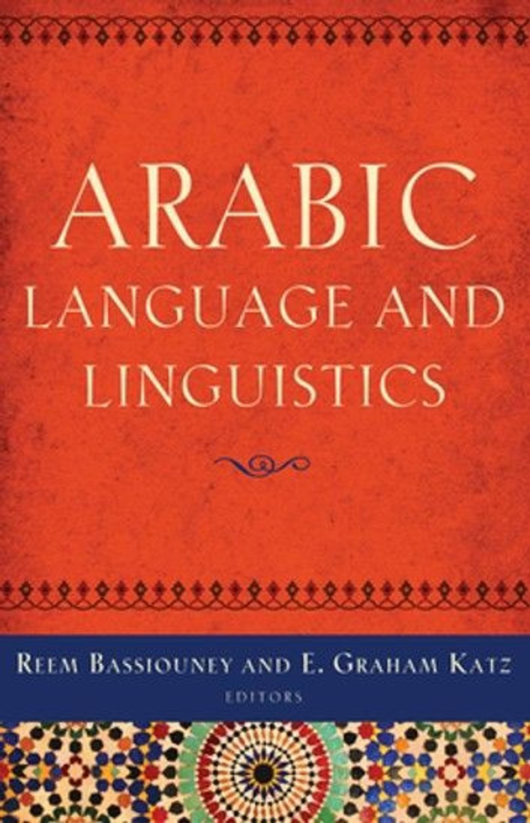 About the Arabic Language