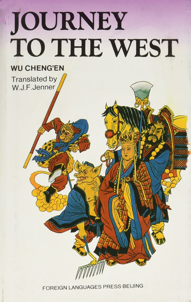 Journey to the West: -The Novel in 17th Century China analyzes it and its 17th century additions.