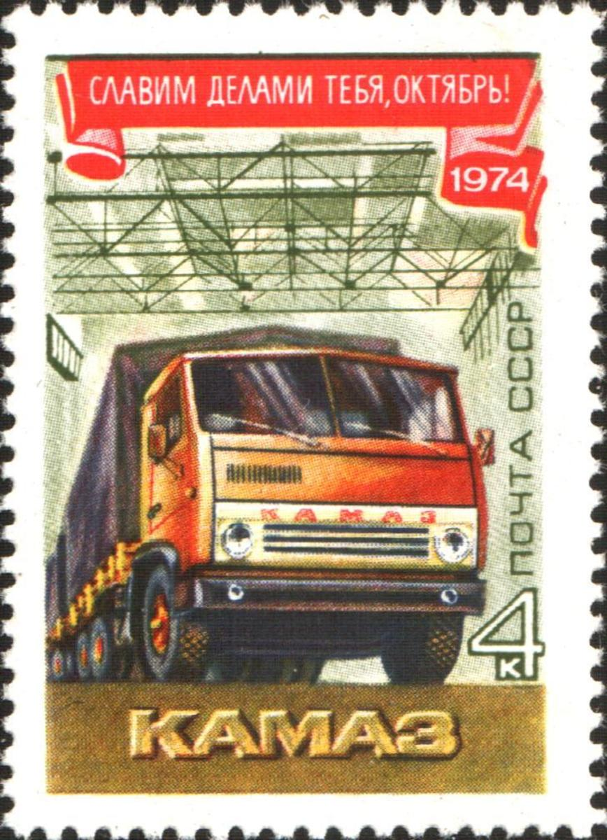The KAMAZ truck plant was an excellent example of a full-scale Soviet importation of Western technology to build a massive automobile factory