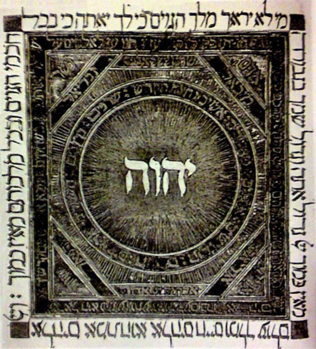 The above image is the Hebrew word YHVH Most frequently pronounced Yahweh and translated LORD in most English Bibles. The Jury is still out on its exact pronunciation. It is also known as the Tetragrammaton in description of its four letters.