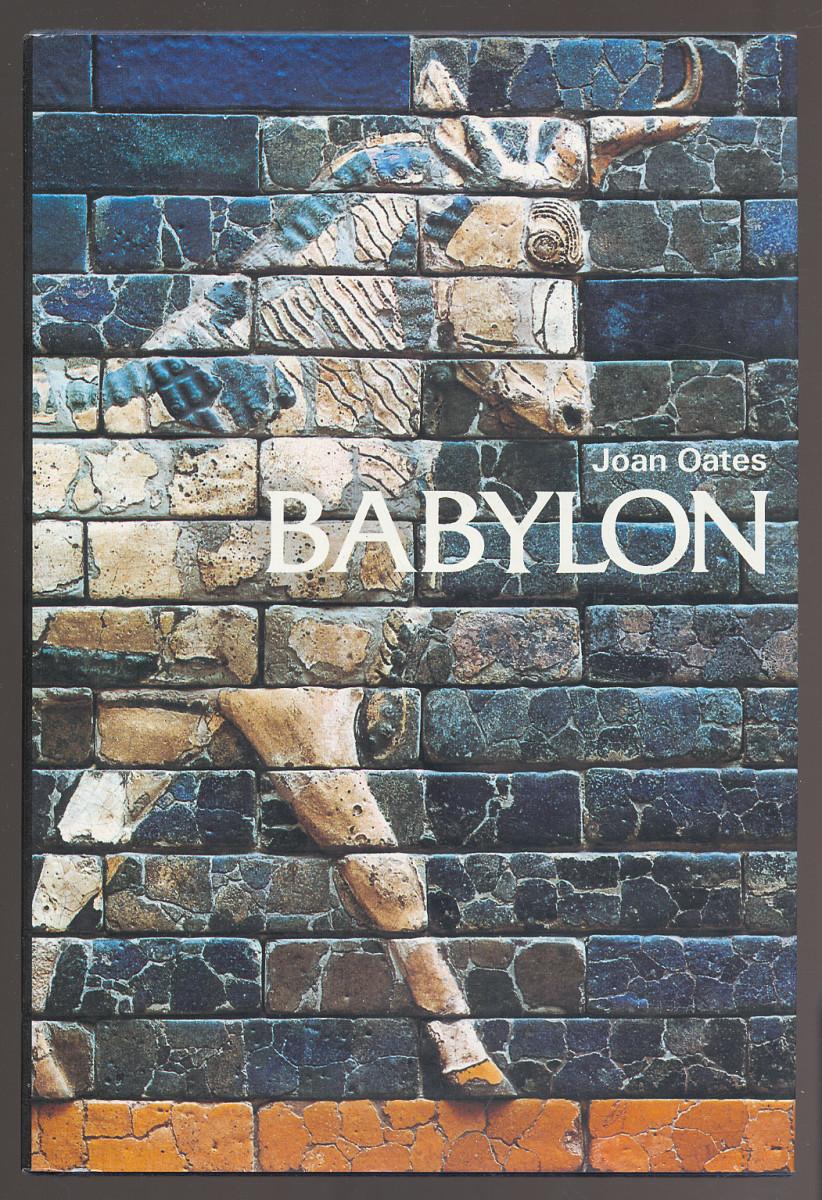 babylon-by-joan-oates-review