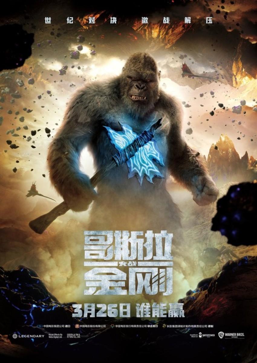 Godzilla Vs Kong (2021) Movie Review