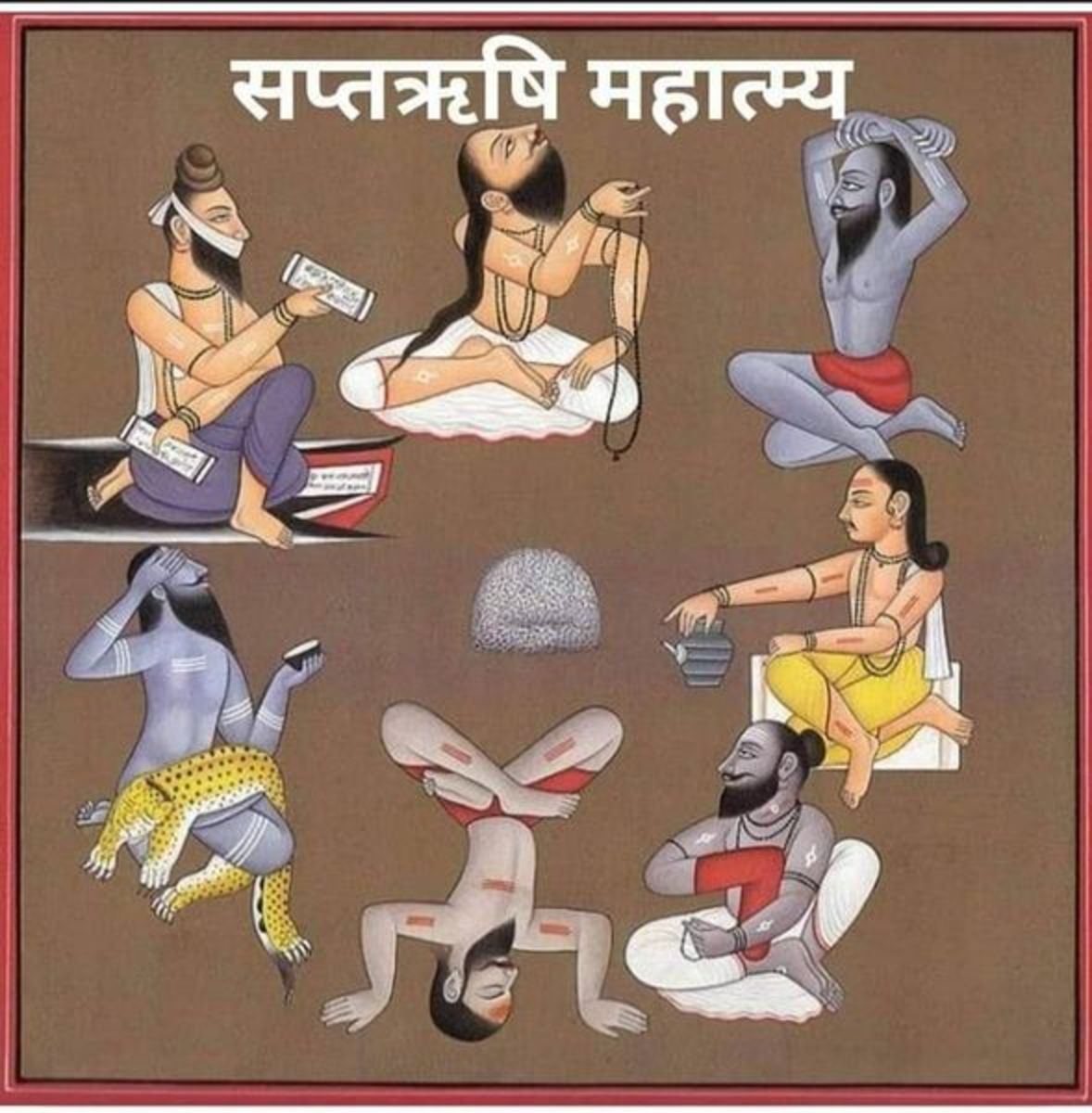 7 sages of seventh manvantar have contributed amazingly to make mankind happy and prosperous. Today is the festival of remembering these seven sages and getting inspiration from their lives. Give the new generation a thin introduction of these seven