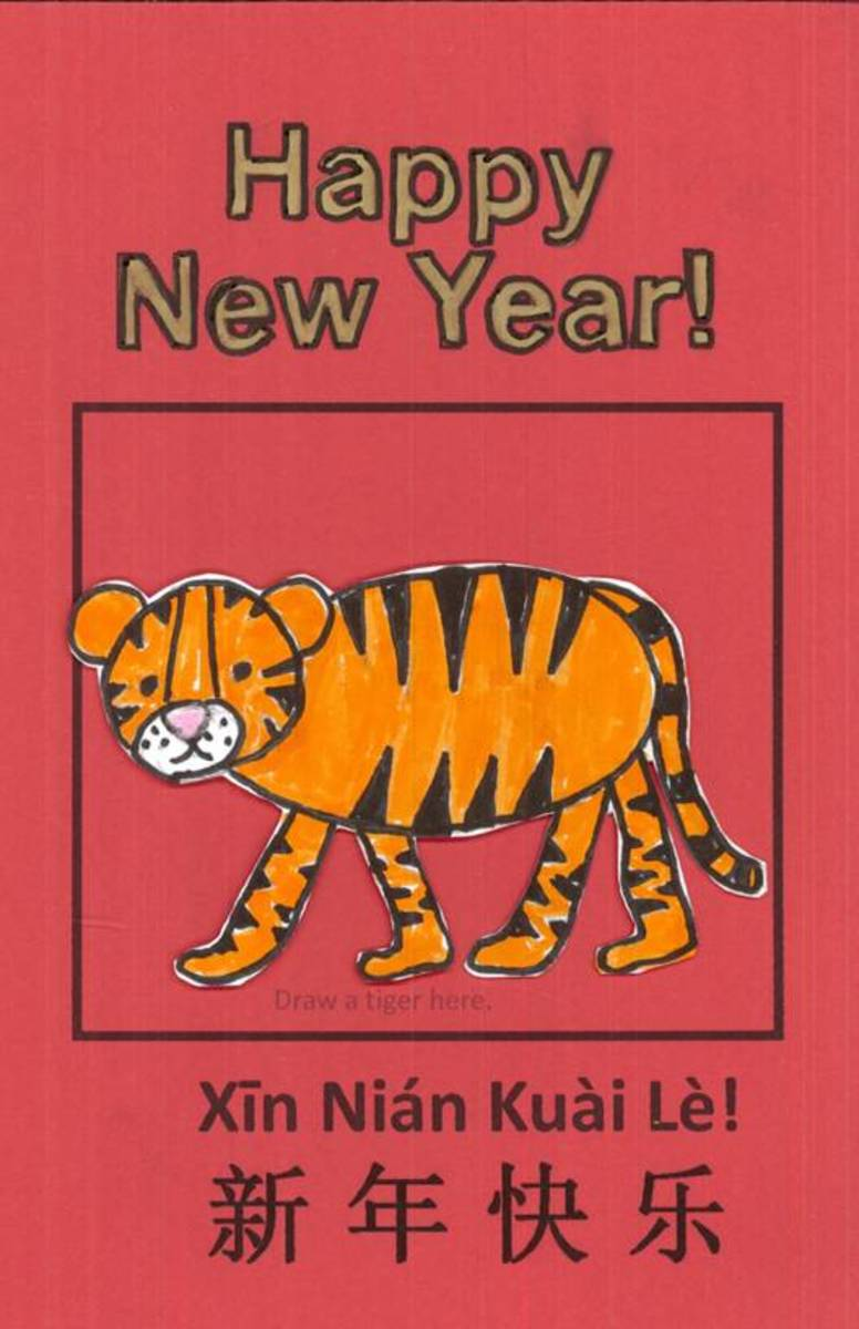 Here is another option for the tall card template with the blank space. The card has been printed onto red card stock, and the child drew the tiger on white card stock, colored it, cut it out, and pasted it in the square.