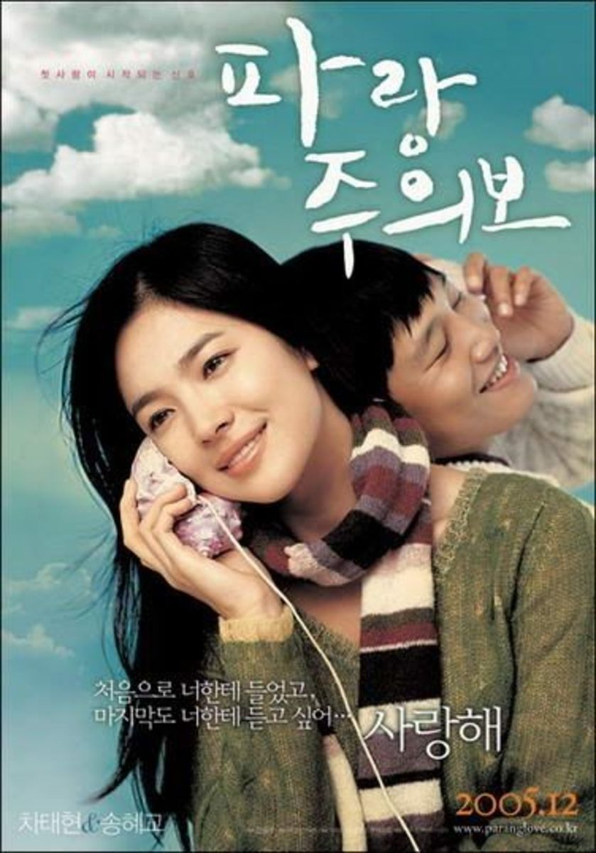 My Girl and I cast starring : Cha Tae-hyun and Song Hye-kyo