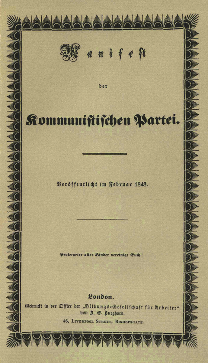 The cover of the Communist Manifesto's original publication in 1848 by the Workers' Educational Association in London, England.