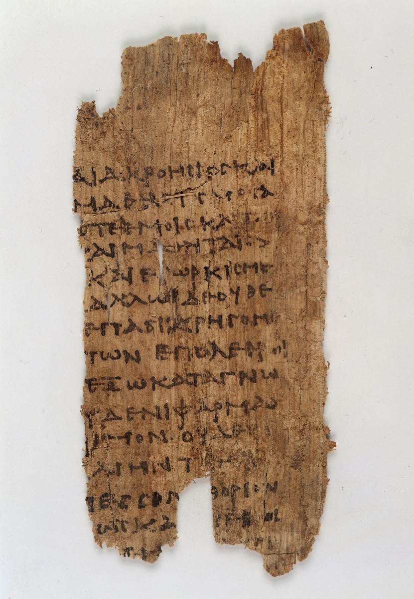 3rd Century Papyrus: Hippocratic Oath Creative Commons Attribution 4.0 International license