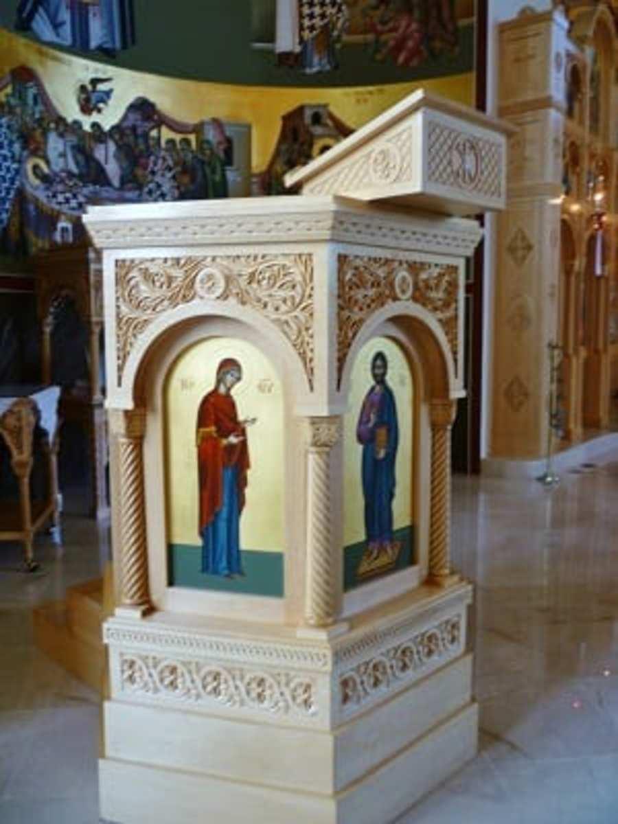 Pulpit inside St. Basil the Great Greek Orthodox Church
