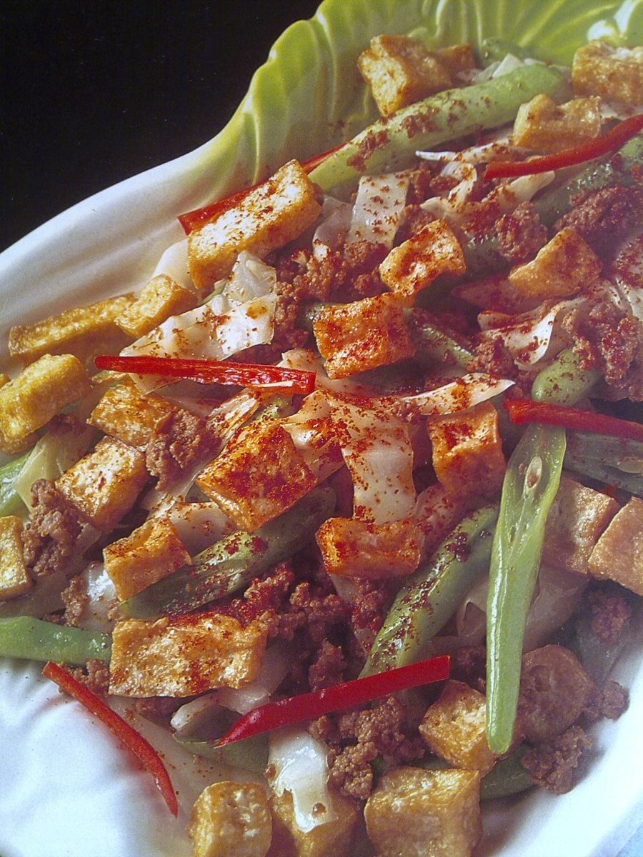 French Beans with fried tofu