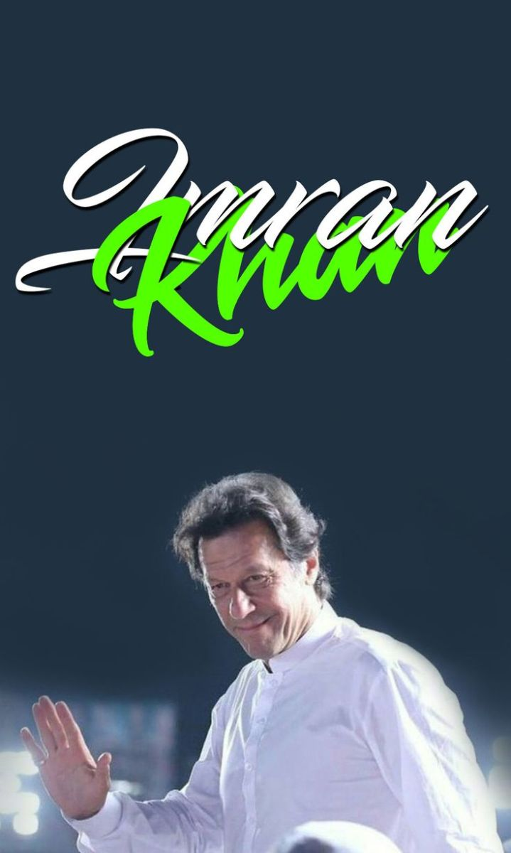 From Cricketer to Prime Minister of Pakistan: The Life Journey of Imran Khan