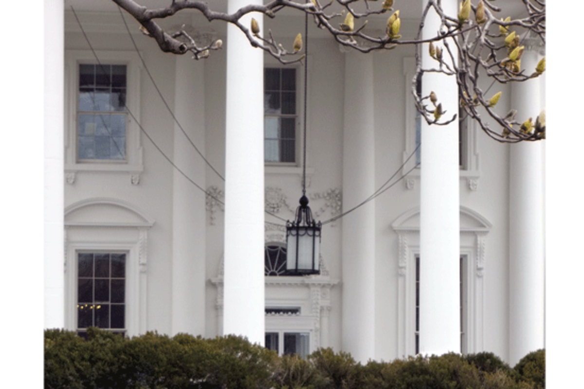 South Side White House