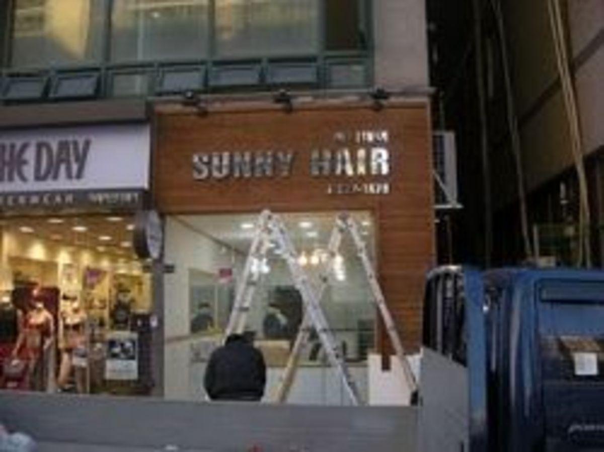 sunny-hair-cheonan.jpg