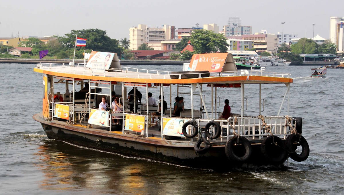 One of the cross-river ferries