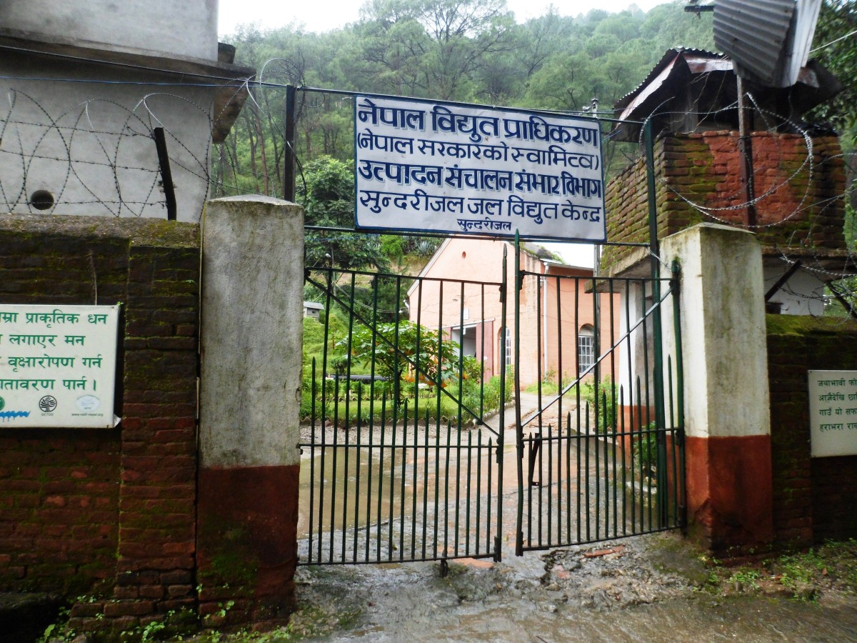 sundari jal Electricity board Nepal.