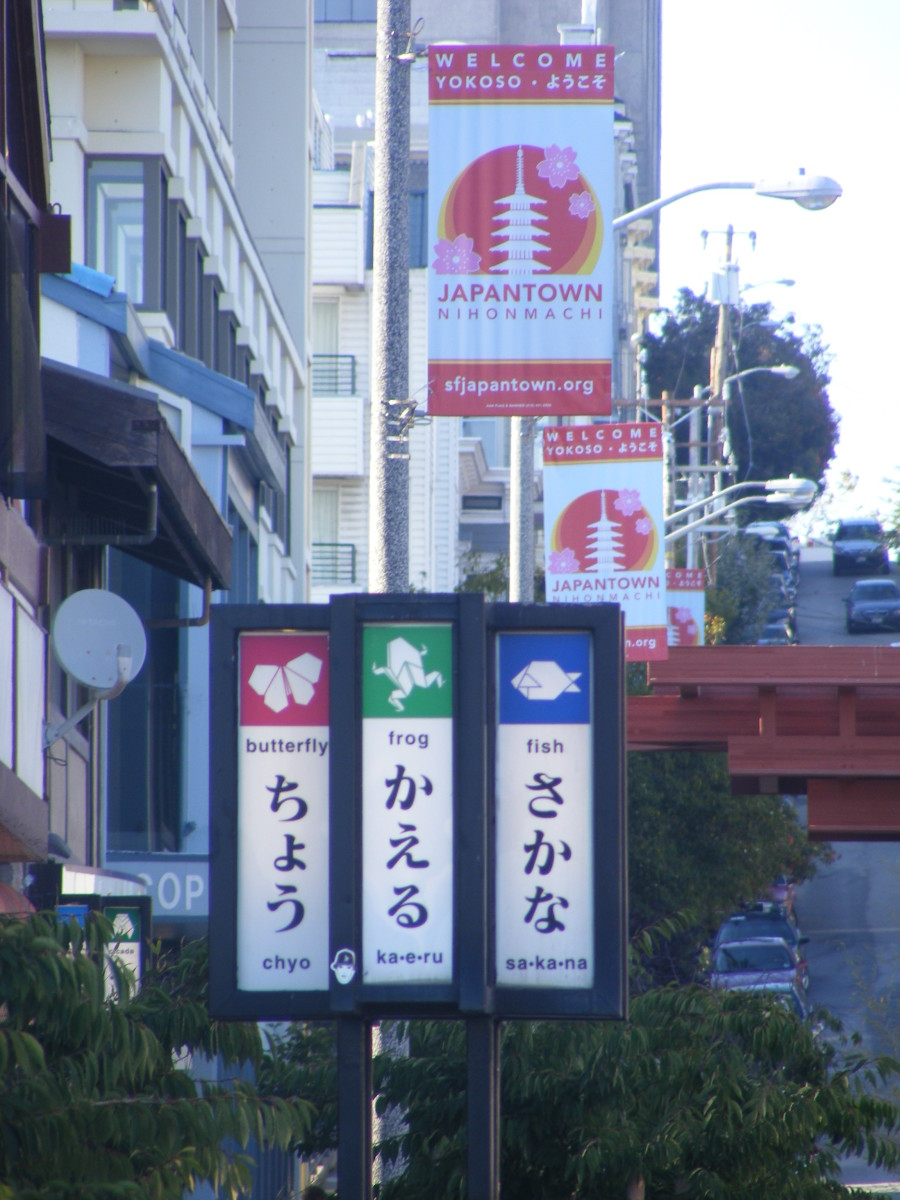 Japantown, San Francisco