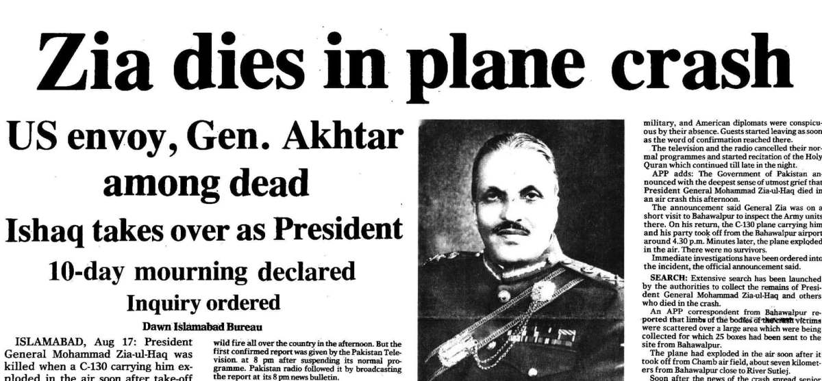 pakistans-rulers-have-the-mark-of-hades-on-them