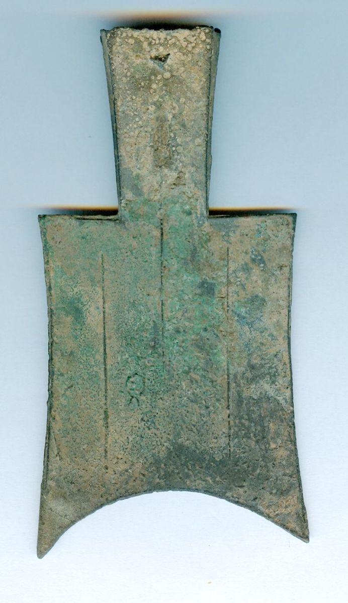 Spade money from China, c. 650-400 BC.