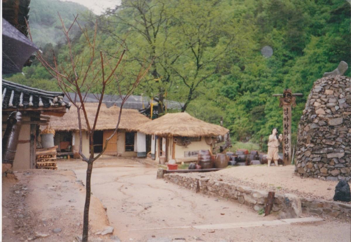 """Huts at """"Old Korea Town"""""""