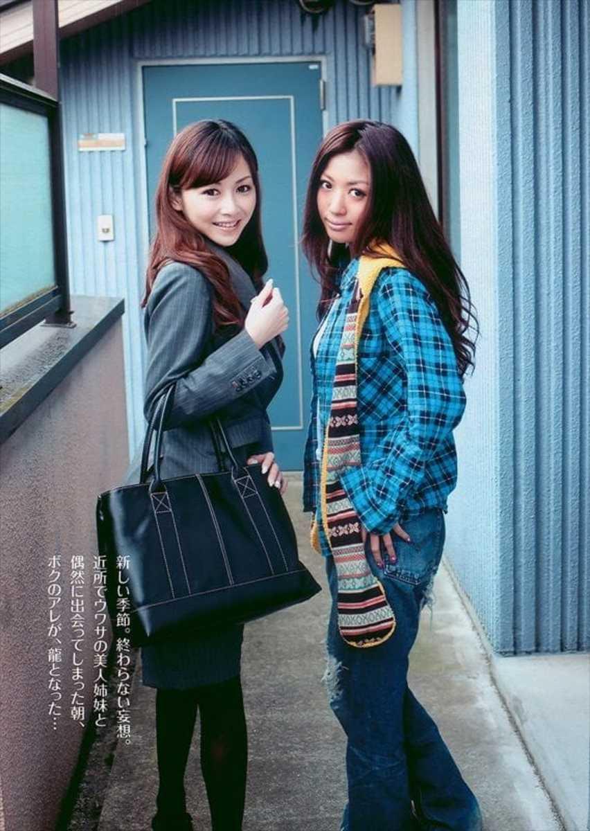With Anri Sugihara (left)