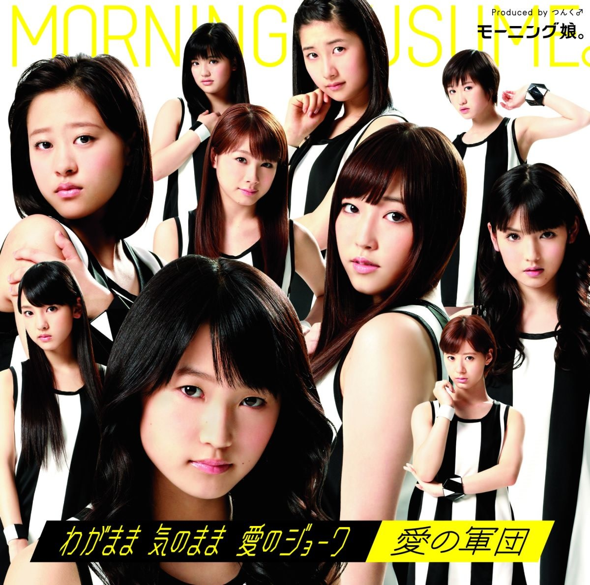 A Review of the Songs Selfish Easy Going Jokes of Love & Ai No Gundan by Japanese Pop Music Group Morning Musume