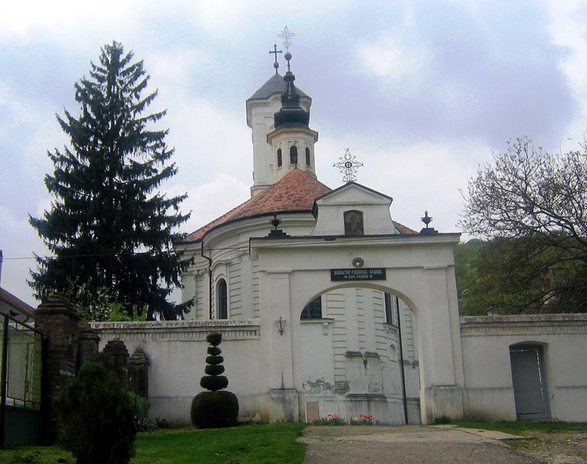 Vrdnik Monastery, Fruska Gora, 17th century.