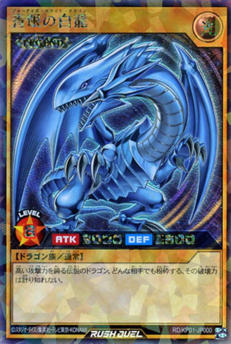 Blue-Eyes White Dragon (Rush Duel)