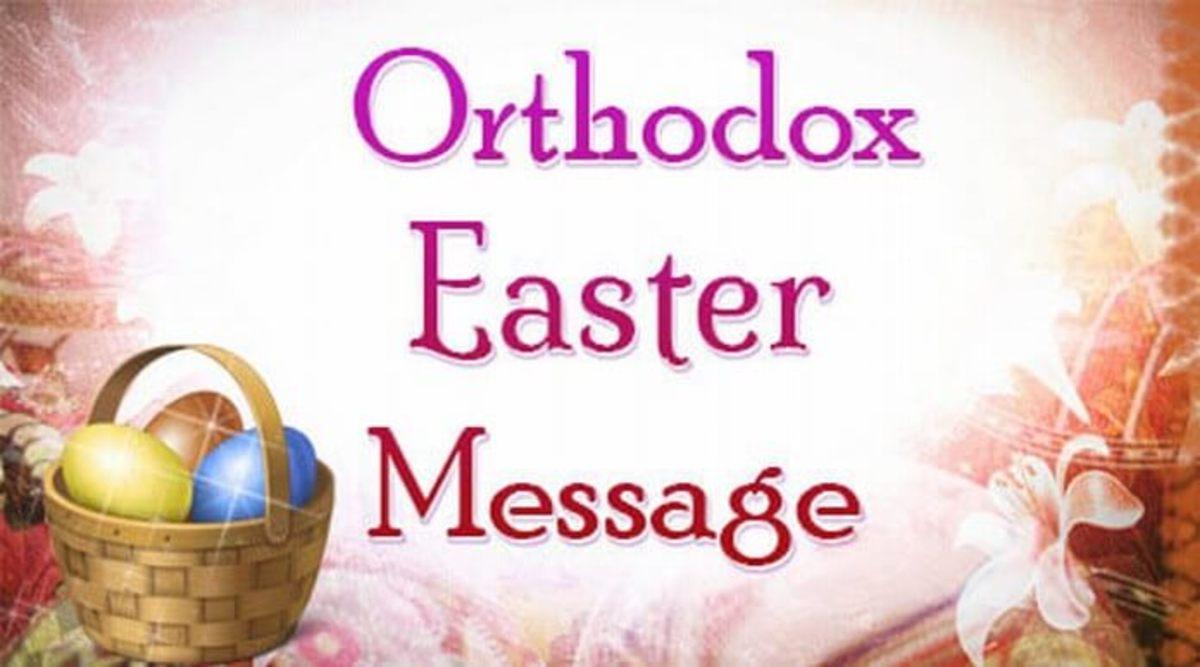 Orthodox Easter Greeting