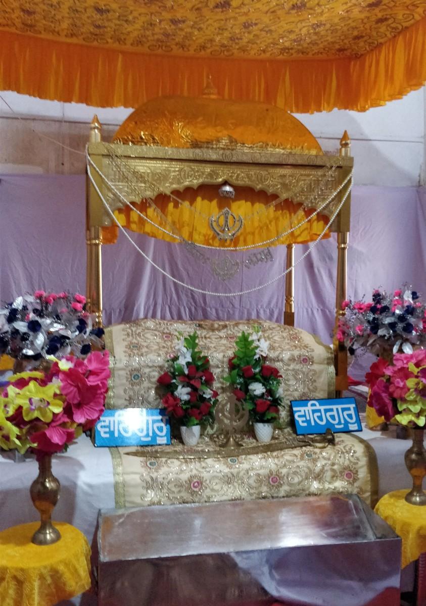Guru Granthsahib; Gurudwara Pehle Patshai