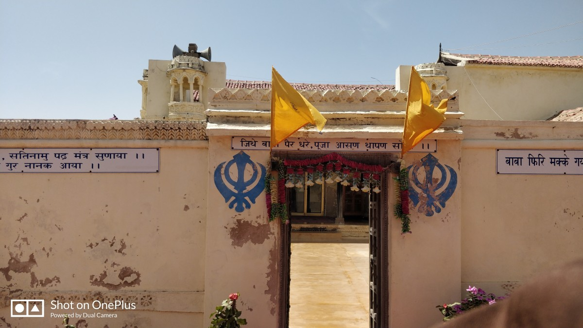 The entry to Gurudwara Pehle Patshai