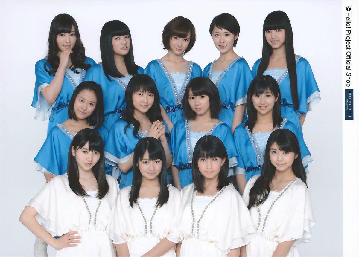 Morning Musume 19 & Their 59th Single