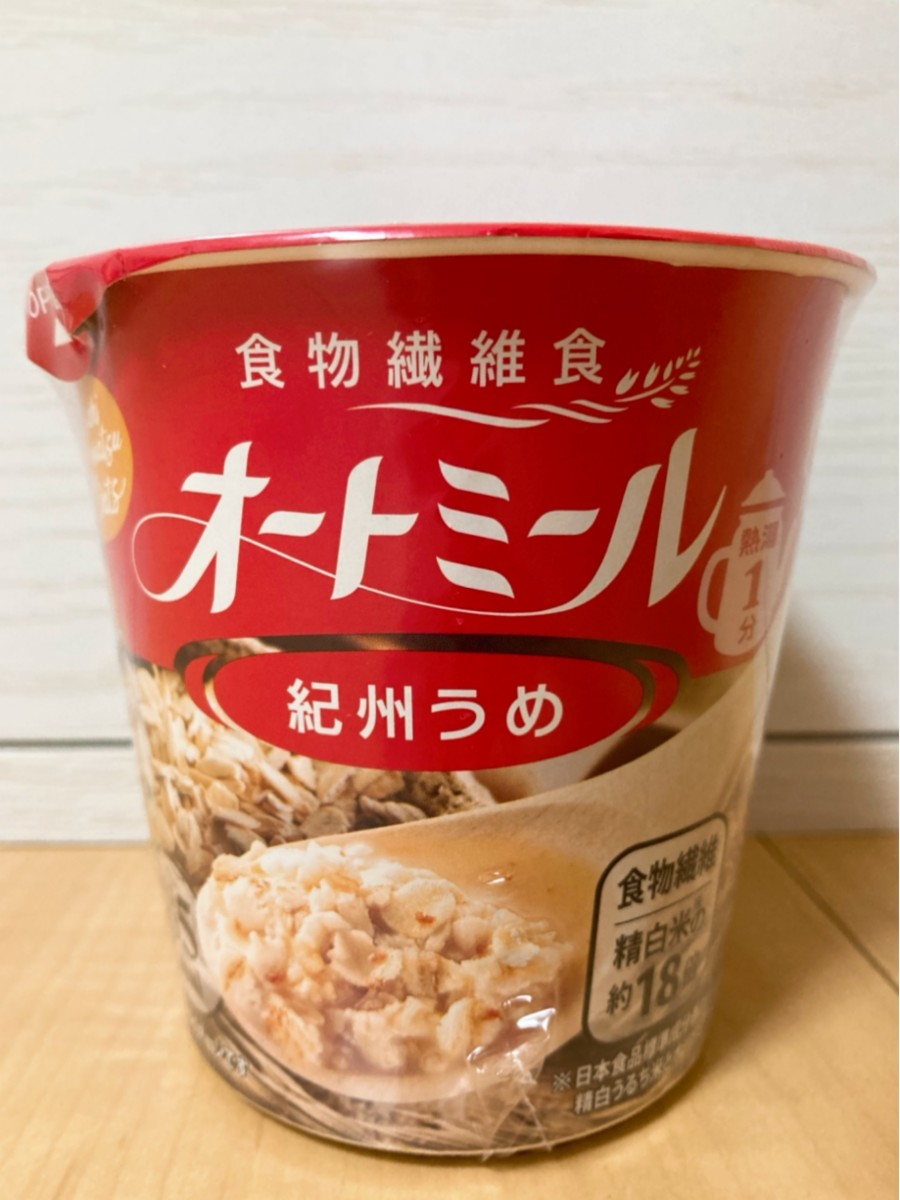 Ume (pickled plum) flavoured savoury instant oatmeal