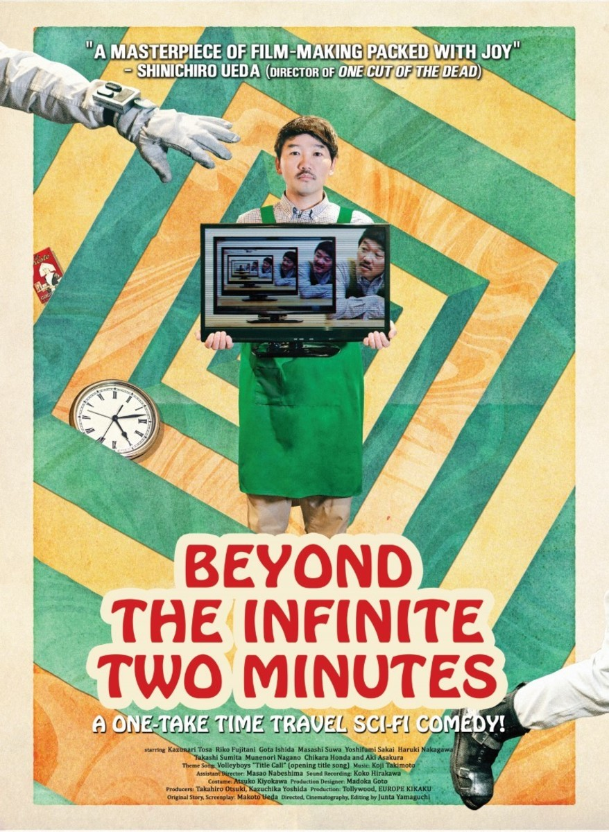 fantaspoa-beyond-the-infinite-two-minutes-review