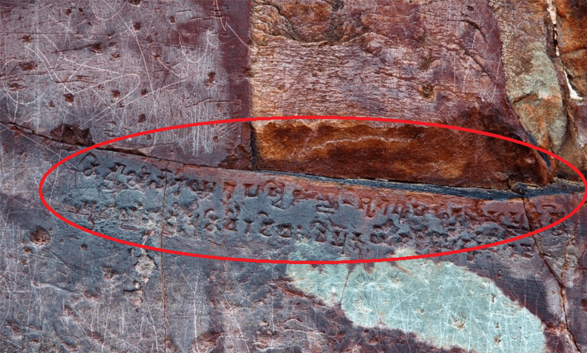 The mysterious inscriptions if decoded can reveal priceless treasures