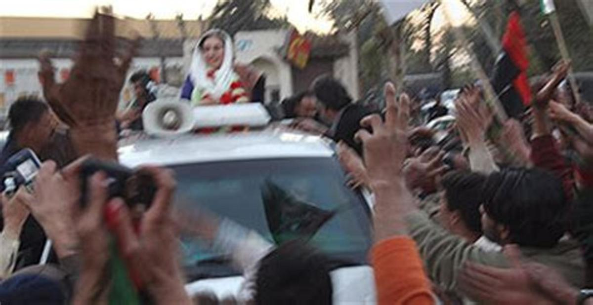 Benazir just before she was killed 2007