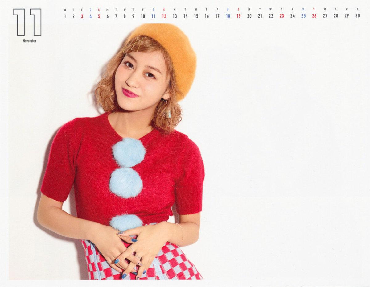 A Look at the Life and Career of Pop Singer Mai Hagiwara