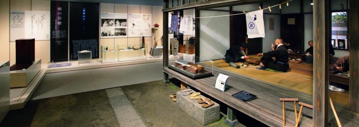 The inside of the Japanese National Hansen Disease Museum