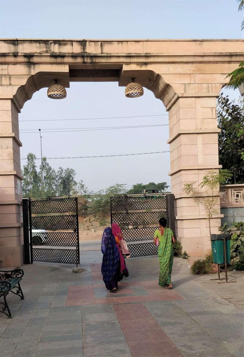Bindu Sarovar : The main entry gate