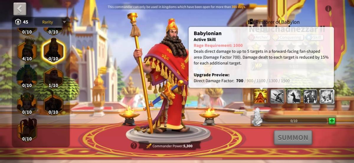 List of Nebuchadnezzar II's Skills