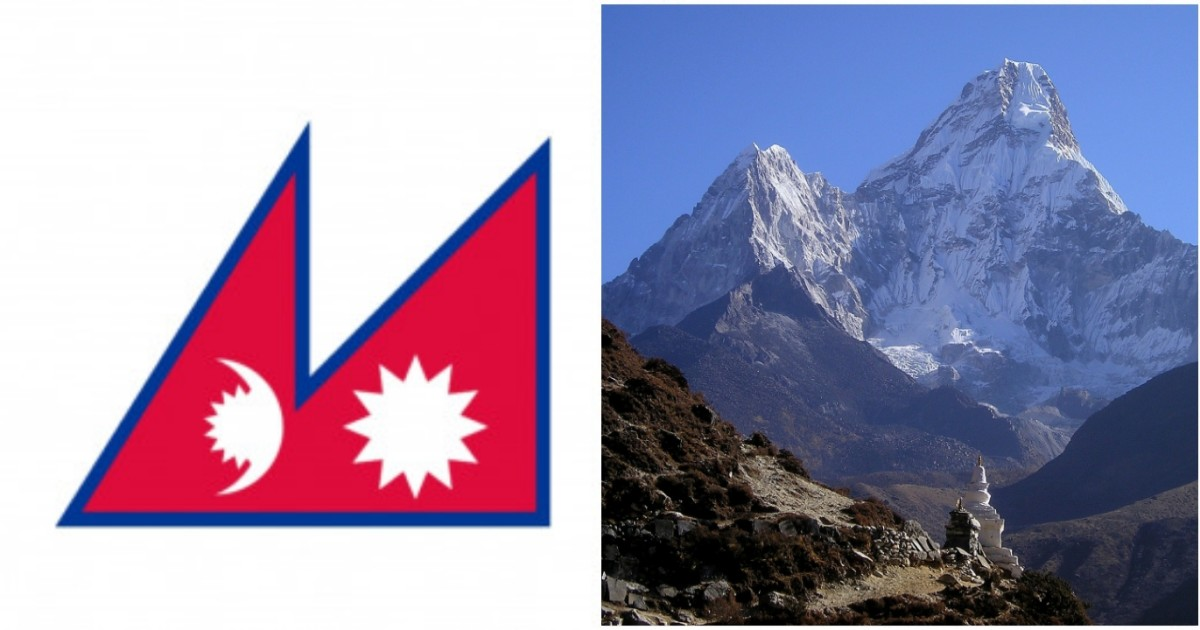 The shape of the banner is based on the Himalayas Mountain range. When it rotated 90 degrees, it generates a shape that resembles mountains.