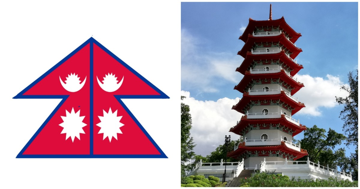 The shape of the banner also represents the two major religions of Nepal. When being mirrored, it generates an image resembling a pagoda.
