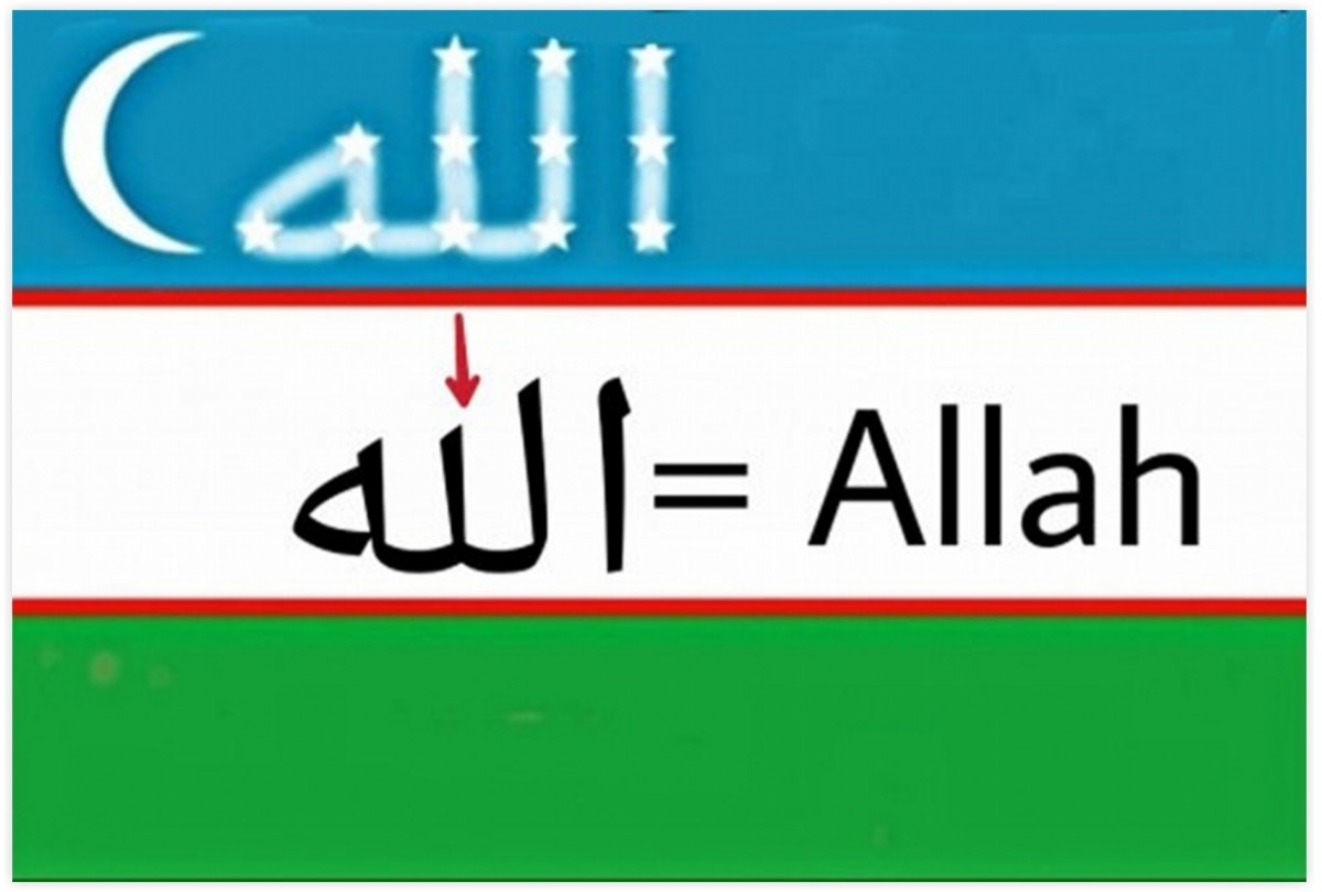 """The arrangement of the 12 stars in the Uzbek banner forms the word """"Allah"""" in Arabic scripts."""