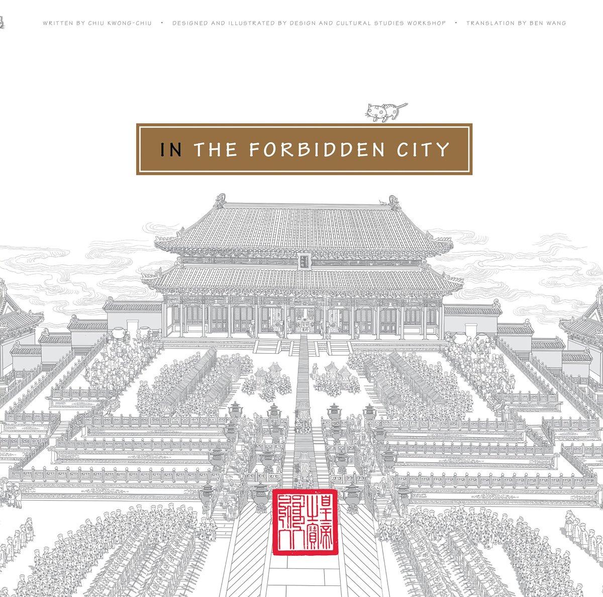 In the Forbidden City by Chiu Kwong-Chiu