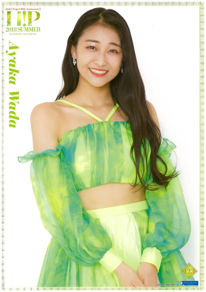 a-tribute-to-ayaka-wada-japanese-singer-fashion-model-member-of-the-group-angerme