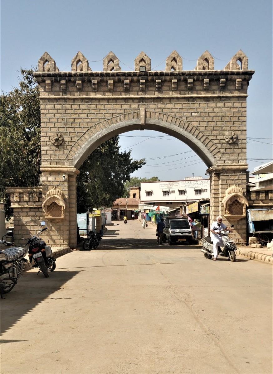 The main entrance; Narayana Sarovar