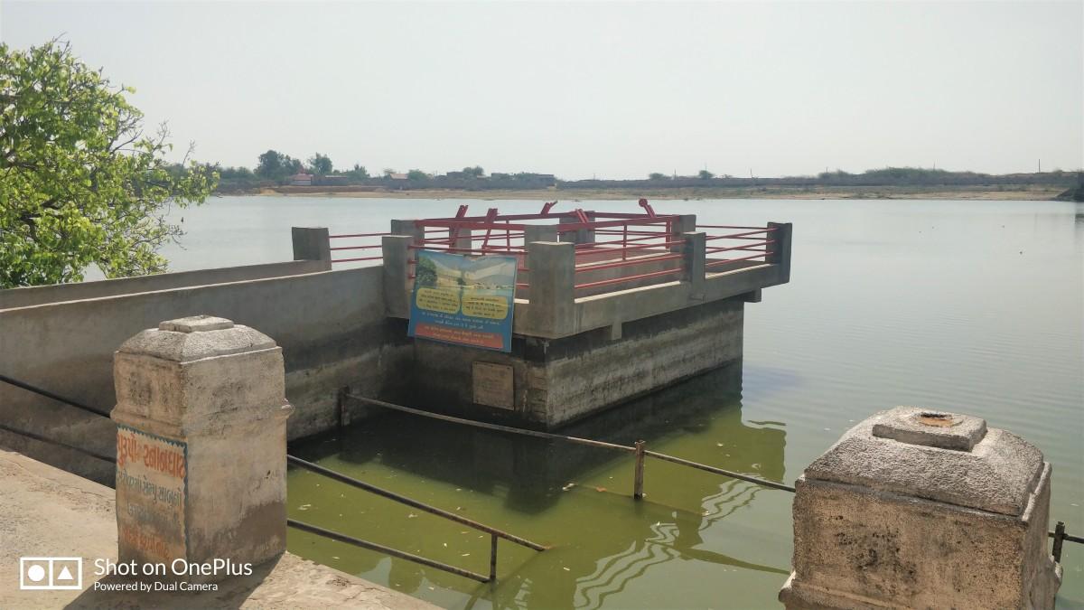 Narayana Sarovar 2