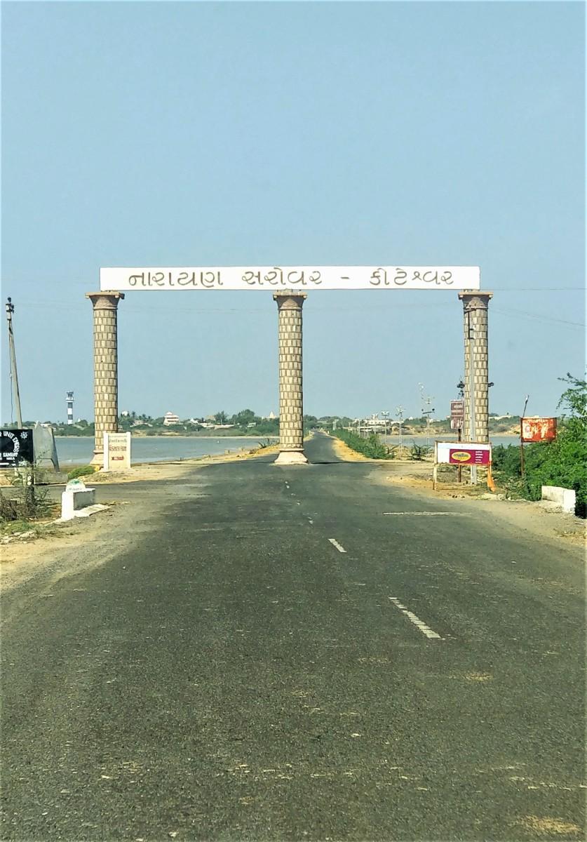 The first Gate of Narayana Sarovar